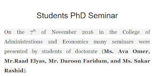 Students PhD Seminar