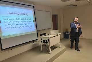 https://sites.google.com/a/univsul.edu.iq/faculty-of-administration/events/academic-activities/seminarheldbydrkhalidhayderali-2522020